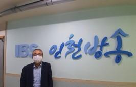 김용기 지부장이  ibs방송국 앞에 서있는 모습